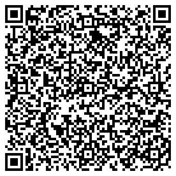 QR-код с контактной информацией организации КРАСНОАРМЕЙСКОЕ ДРСУ ЗАО