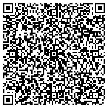 QR-код с контактной информацией организации ФИЛИАЛ 'БИТУМНЫЙ ЗАВОД' ОГУП 'ЧЕЛЯБИНСКАВТОДОР'
