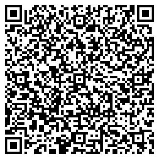 QR-код с контактной информацией организации ГТК