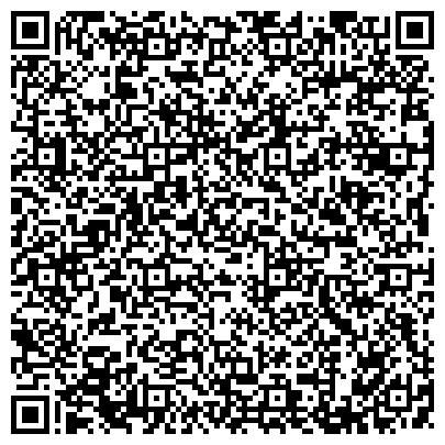 QR-код с контактной информацией организации ЮЖУРАЛ-АСКО СТРАХОВАЯ КОМПАНИЯ ООО, ПРЕДСТАВИТЕЛЬСТВО В С. МИАССКОЕ