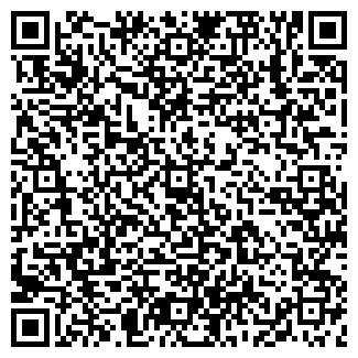 QR-код с контактной информацией организации АЗС 'АБИКОМ-М'