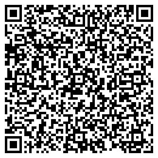 QR-код с контактной информацией организации ТАКТАШИНСКОЕ, ТОО