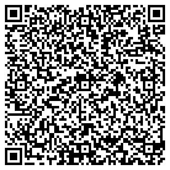 QR-код с контактной информацией организации МИШКИНСКОЕ ДРСУ