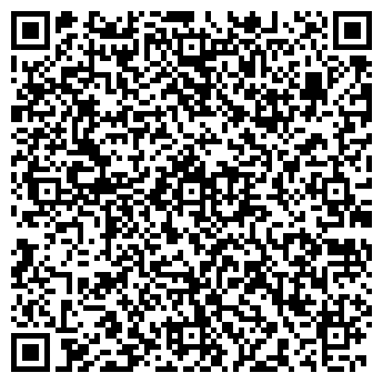 QR-код с контактной информацией организации СЕВАСТЬЯНОВСКОЕ, ТОО