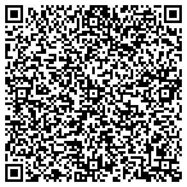 QR-код с контактной информацией организации МИШКИНСКОЕ ОБЪЕДИНЕНИЕ ПРОИЗВОДСТВЕННЫХ ПРЕДПРИЯТИЙ