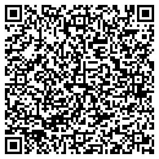 QR-код с контактной информацией организации МИШКИНСКИЙ МАСЛОЗАВОД, ОАО