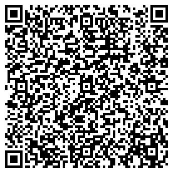 QR-код с контактной информацией организации МИШКИНСКИЙ ПРЯНИК, ООО