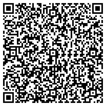 QR-код с контактной информацией организации СБ РФ № 8462