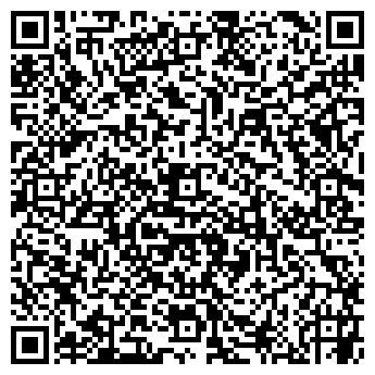 QR-код с контактной информацией организации НАДЕЖДА-2 ТОО
