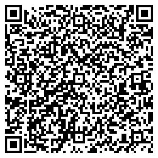 QR-код с контактной информацией организации ДЕНТАМЕД ООО
