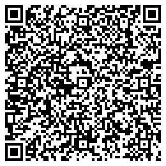 QR-код с контактной информацией организации ДАНТИСТ ТОО