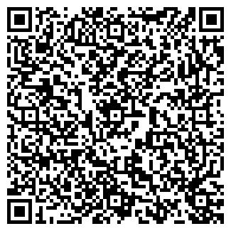 QR-код с контактной информацией организации ДРИАДА ЗАО