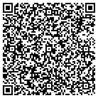 QR-код с контактной информацией организации КОНСУЛЬТАНТ-НАДЫМ