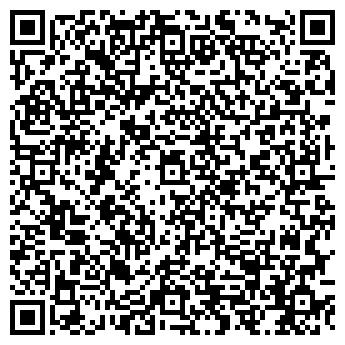 QR-код с контактной информацией организации ЭСПАЕВ И К ООО