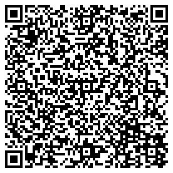 QR-код с контактной информацией организации ДОРОЖНО-ТРАНСПОРТНОЕ МП