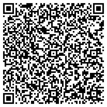 QR-код с контактной информацией организации ГОСТИНИЦА УКС ЯМАЛА