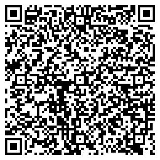 QR-код с контактной информацией организации ПОЛЯРНАЯ