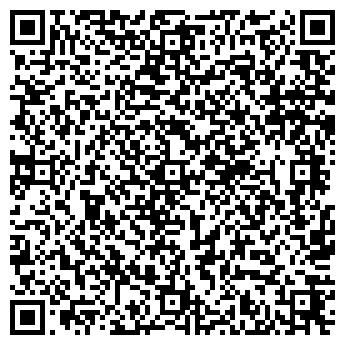 """QR-код с контактной информацией организации ХЛЕБОПЕКАРНЯ """"БУЛОЧНАЯ"""""""