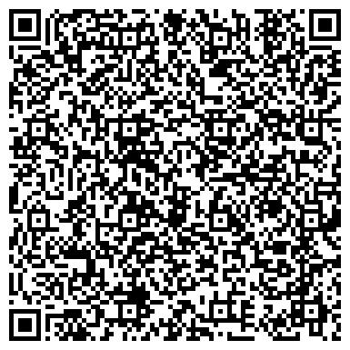 QR-код с контактной информацией организации ДОСУГОВЫЙ ЦЕНТР