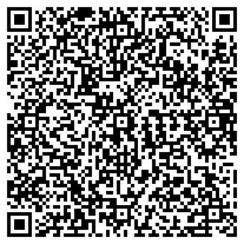 QR-код с контактной информацией организации НАДЫМ-ТВ-ИНФОРМ