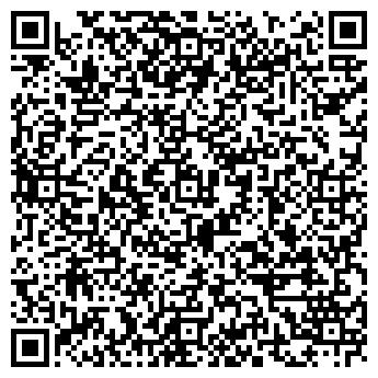 QR-код с контактной информацией организации ЛЕНИНГРАДСКИЙ-2 ТОО