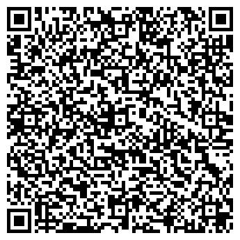 QR-код с контактной информацией организации АРТМАЛКС ООО