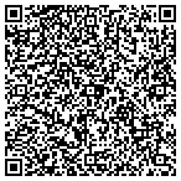 QR-код с контактной информацией организации УПРАВЛЕНИЕ АСУ И СВЯЗИ ФИЛИАЛ