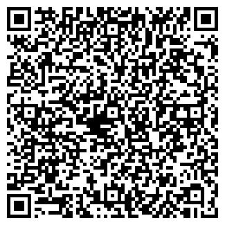 QR-код с контактной информацией организации АКСОН ТОО