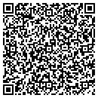 QR-код с контактной информацией организации КНИГОЧЕЙ ТОО