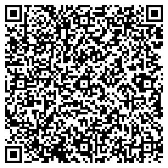 QR-код с контактной информацией организации СТОМАТЛАР ИЧП