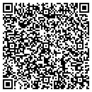 QR-код с контактной информацией организации ООО КИМ