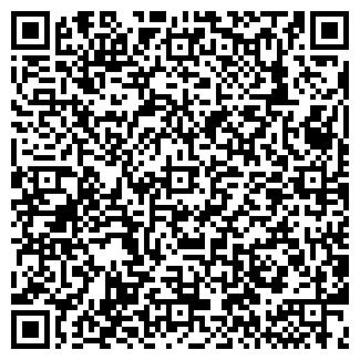 QR-код с контактной информацией организации ЭКОРОСС ТОО