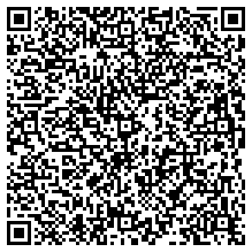 QR-код с контактной информацией организации ВЫЧИСЛИТЕЛЬНАЯ ТЕХНИКА И АВТОМАТИКА ЗАО
