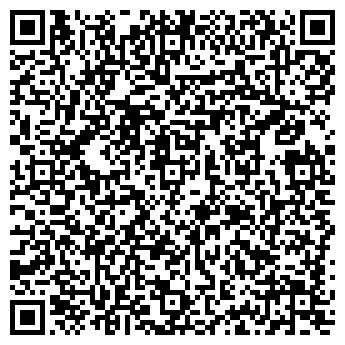 QR-код с контактной информацией организации АРКТИКЭЛЕКТРОМОНТАЖ ОАО