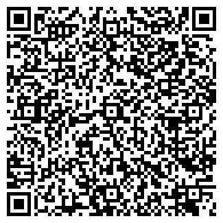 QR-код с контактной информацией организации НИГО ЗАО