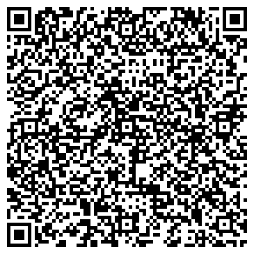 QR-код с контактной информацией организации ЗАПРАВОЧНЫЙ