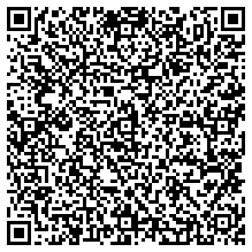 """QR-код с контактной информацией организации ООО """"Росла"""""""