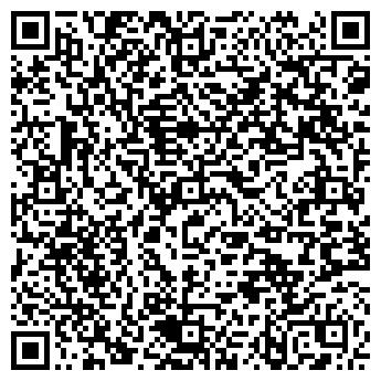 QR-код с контактной информацией организации PRO-STORE