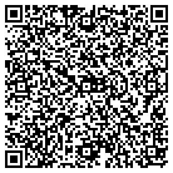QR-код с контактной информацией организации НЕЙВАБЫТХИМ, ООО