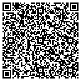 QR-код с контактной информацией организации ФИАТАЛ, ЗАО