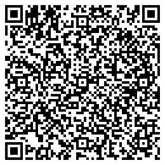 QR-код с контактной информацией организации АЯТЬ