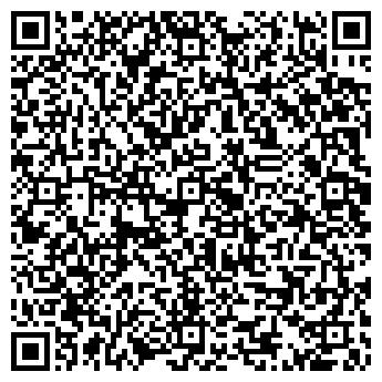 QR-код с контактной информацией организации ПО  «Демлит»