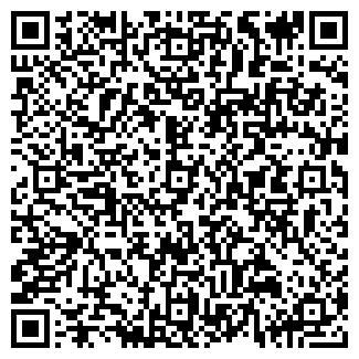 QR-код с контактной информацией организации ПЬЯНКОВО