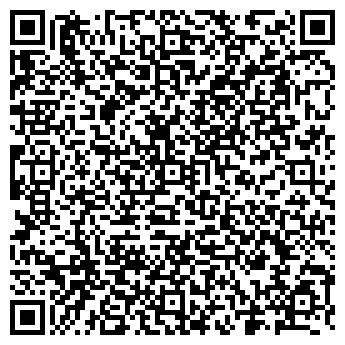 QR-код с контактной информацией организации ООО АДВОКАТЫ И ЮРИСТЫ