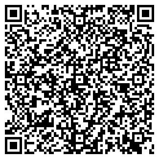 QR-код с контактной информацией организации КАЛИНОВО