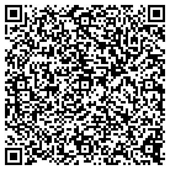 QR-код с контактной информацией организации НЕВЬЯНСКА № 33
