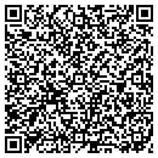 QR-код с контактной информацией организации НЕВЬЯНСК-2