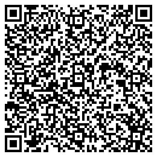 QR-код с контактной информацией организации НЕЗТОР