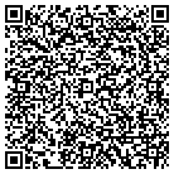 QR-код с контактной информацией организации НЕФТЕЮГАНСКГАЗСТРОЙ
