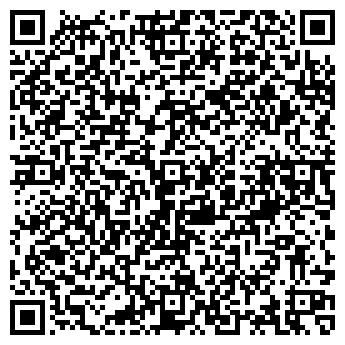 QR-код с контактной информацией организации ЮГАНСКТРУБОПРОВОДСТРОЙ